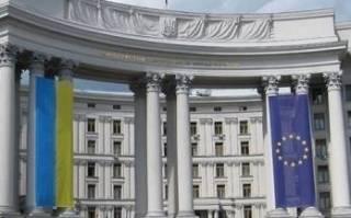 МИД: Требуем немедленно освободить Сенцова и других политзаключенных