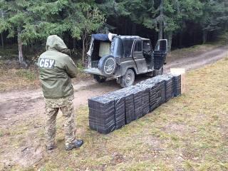 В Черновицкой области изъяли крупную партию контрабанды