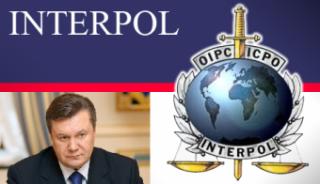 В украинском Интерполе из-за Януковича грядет проверка