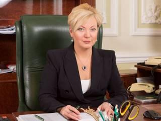 Гонтарева назвала реалистичный курс гривны на следующий год