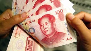 Стоит ли гоняться за китайским юанем в украинских обменниках?