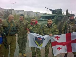 Грузинский профиль донбасской войны