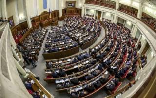 Парламентский тупик
