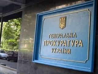 В ГПУ рапортовали о завершении досудебного расследования по делу Войцеховского