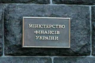 Госдолг Украины увеличился до $68,61 млрд