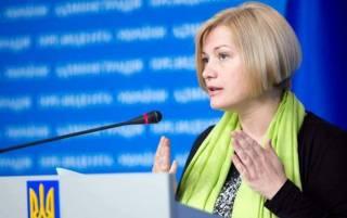 Геращенко: За время АТО на Донбассе погибли почти 500 женщин