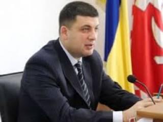 Гройсман: Никто в Украине не будет зарабатывать меньше 3200 грн.