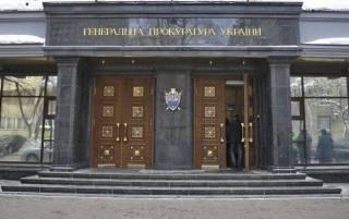 В ГПУ обвинили журналистов в обвале сайта е-декларирования