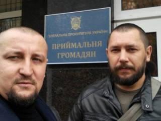 Главу «Правого сектора» Закарпатья Сачко освободили из-под стражи
