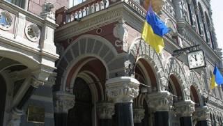 Нацбанк просит парламент заменить главу банковского комитета