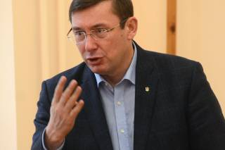 В НАБУ обещают проверить имущество Луценко