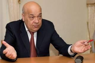 Москаль задекларировал квартиру в Румынии