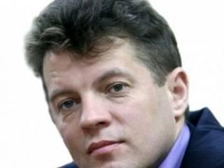 Кто бы сомневался... Российский суд признал законным арест украинца Сущенко