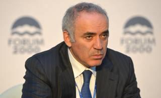 «Прозрение» Гарри Каспарова: почем ныне европейские политики?