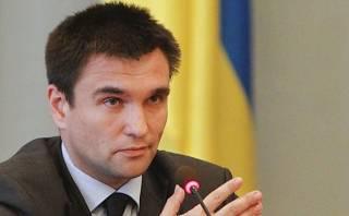 Климкин: Никаких представителей ДНР и ЛНР не существует, управление осуществляется из Москвы