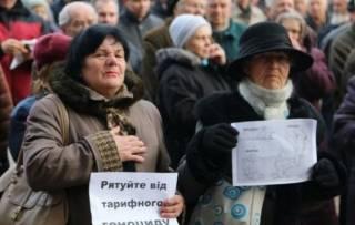Жители Винницы восстали против тарифов