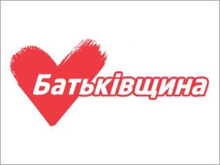 НАПК выделило «Батькивщине» 6,5 млн гривен. На уставную деятельность