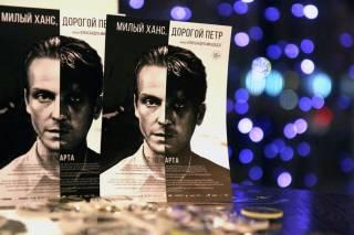 В культовом кинотеатре Жовтень покажут новый фильм Миндадзе «Милый Ханс, дорогой Петр»