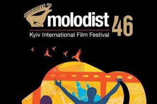 Кинофестиваль «Молодость-46»: Безбожность, Эрос и Бюджет