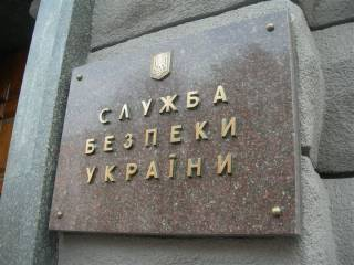 В здании Госрезерва идет обыск