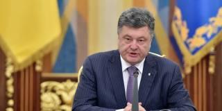 Порошенко ветировал закон из безвизового пакета