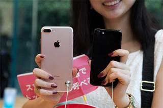 Китаянка продала подаренные iPhone 7 и купила себе дом