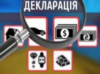Мэр одного из городков на Донбассе задекларировал туалет, баню и сарай