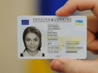 Отныне электронный паспорт может получить любой желающий