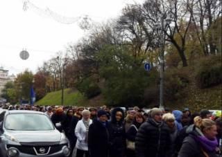 Вслед за чернобыльцами на митинг в Киеве вышли и педагоги