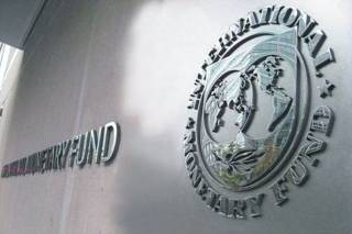В МВФ озвучили уровень ожидаемой инфляции в Украине