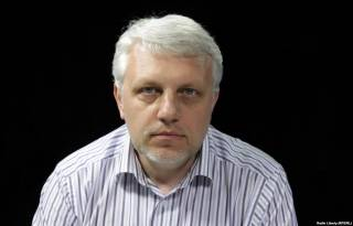Федерация журналистов Европы требует найти убийц Шеремета