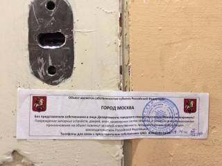 В Москве со взломом опечатали офис Amnesty International