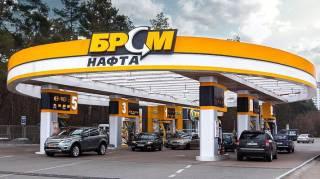 «БРСМ-нафта» просит Порошенко защитить компанию от «рейдерского захвата руками ГФС»