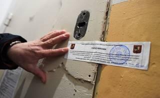 Мэрия Москвы объяснила выселение Amnesty International