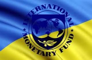 Сегодня в Украине ждут миссию МВФ