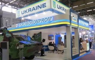 «Укроборонпром» призывает разобраться в ситуации с закупкой российских военных деталей
