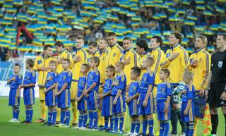 Болельщики сборной Украины снова подставили команду