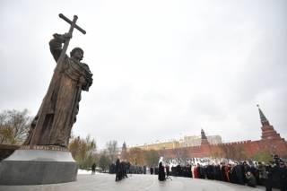 Путин лично открыл в Москве памятник киевскому князю