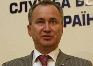 СБУ рассекретила планы по дестабилизации ситуации в Украине