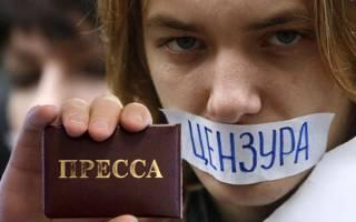 Украинские депутаты ополчились против русского языка в СМИ