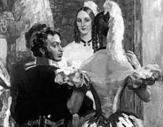 Пушкин: жизнь и смерть великого безбожника. Часть 16 (неверный брак)