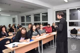 «Основы христианского богословия»: УПЦ и ДонНУ запускают новую образовательную программу