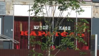 Владелец «Карателя» оказался главарем банды похитителей людей, - СМИ