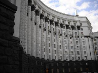 Кабинет министров уволил Саакашвили. По списку