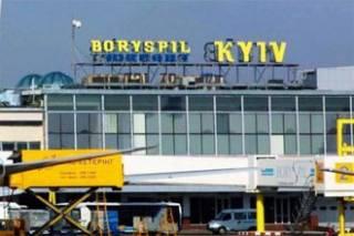 В Борисполе при посадке в самолет задержали «антимайдановца». Все лучше, чем поднимать истребители