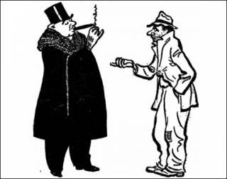 Декларация о государстве тотального классового неравенства
