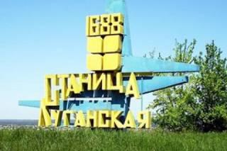 Боевики делают все, чтобы разведение сил возле Станицы Луганской не состоялось