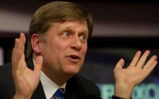 Экс-посол США: Самая проигравшая в мире этой ночью — Украина