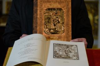 В Лавре представили уникальное издание Нестора Летописца