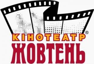 13-го ноября в кинотеатре «Жовтень» покажут новый украинский фильм «Гнездо горлицы»